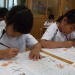文字を書く練習